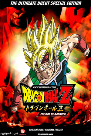 Image Dragonball Z Special: Episode of Bardock
