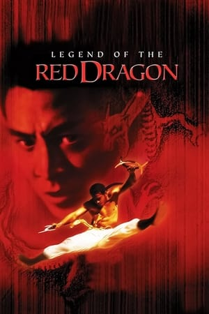 Image Legend of the Red Dragon