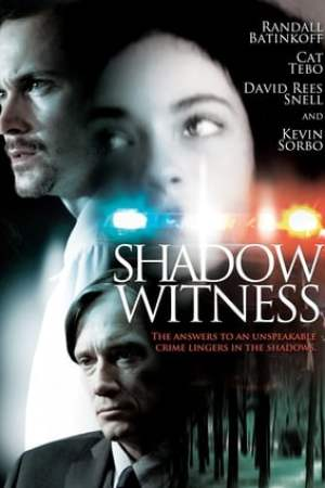 Image Shadow Witness