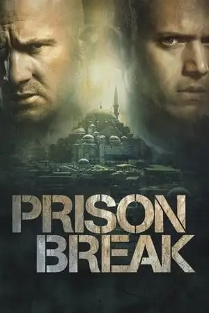 Image Prison Break