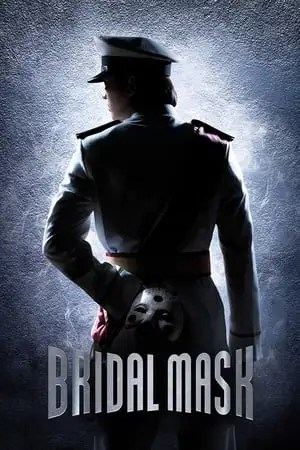 Image Bridal Mask