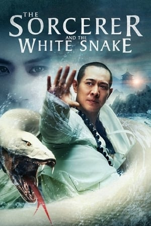 Image The Sorcerer and the White Snake
