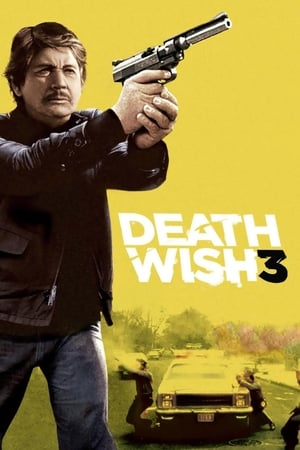 Image Death Wish 3