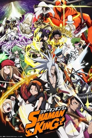 Poster Shaman King Season 1 Episode 41 2021
