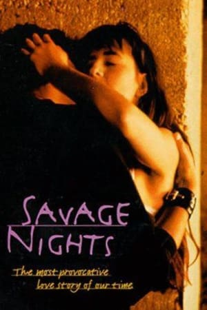 Image Savage Nights