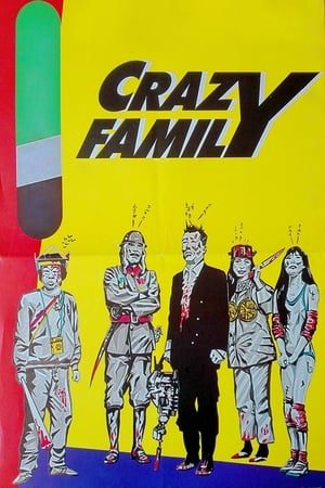Image The Crazy Family