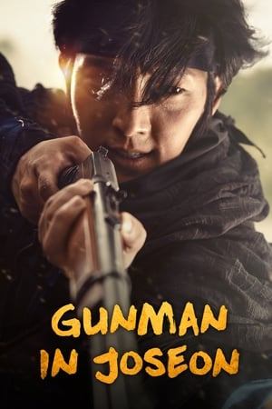 Image The Joseon Gunman