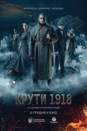 Ver Online 1918: La batalla de Kruty