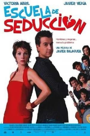 Image School of Seduction
