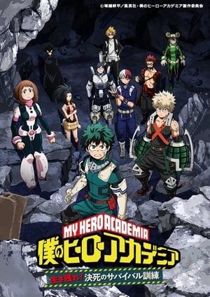 Boku no Hero Academia: Ikinokore! Kesshi no Survival Kunren 02