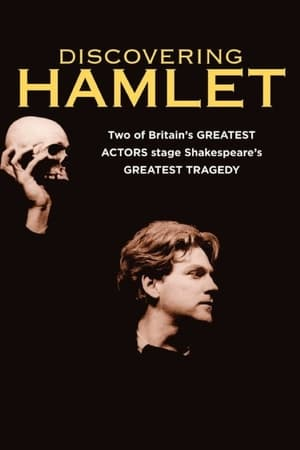 Image Discovering Hamlet