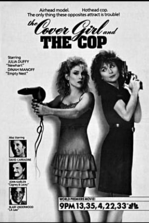 Image The Cover Girl and the Cop