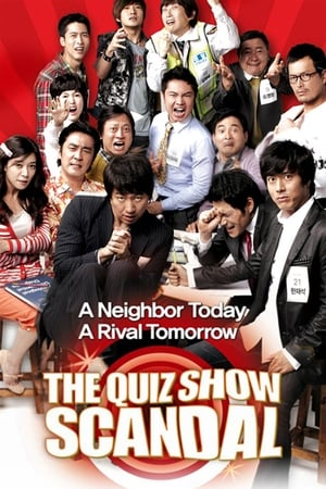 Image The Quiz Show Scandal