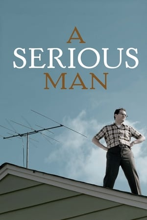 Image A Serious Man