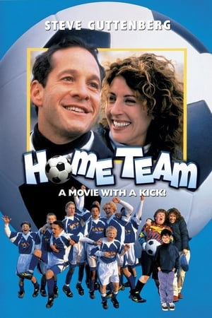 Image Home Team
