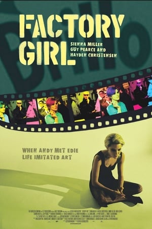 Image Factory Girl