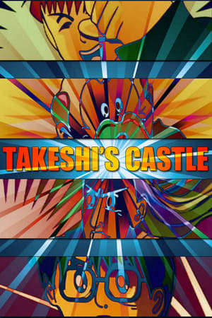 Image Takeshi's Castle