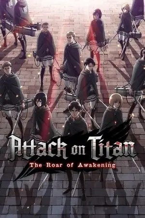 Image Attack on Titan: The Roar of Awakening