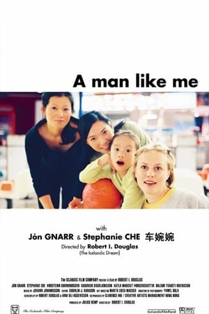 A Man Like Me