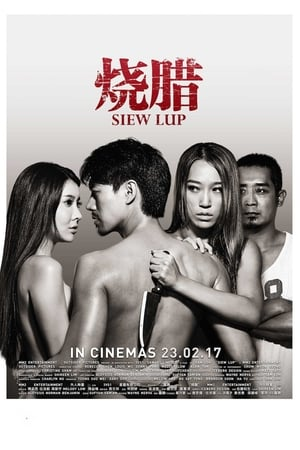 Siew Lup