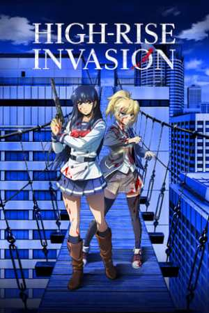 Image High-Rise Invasion