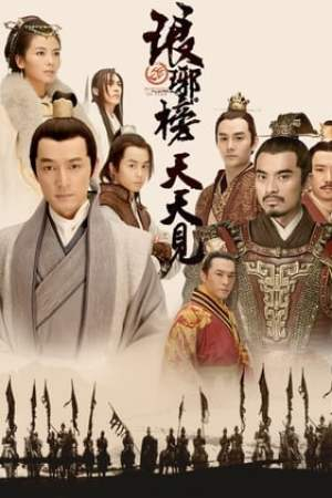 Image Nirvana in Fire
