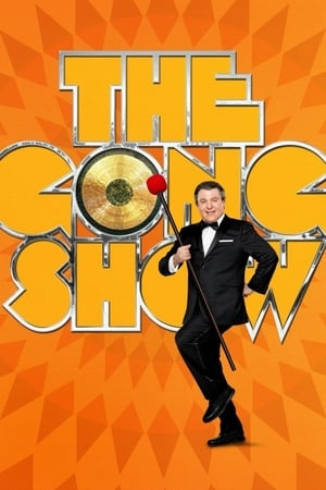 Image The Gong Show