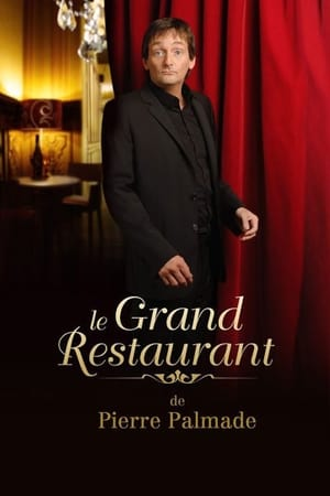 Image Le grand restaurant II