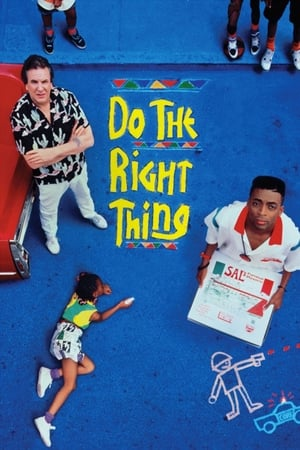 Poster Do the Right Thing 1989