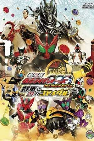 Image Kamen Rider OOO Wonderful: The Shogun and the 21 Core Medals
