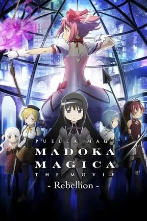 Image Puella Magi Madoka Magica the Movie Part III: Rebellion