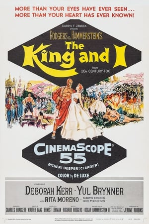 Image The King and I