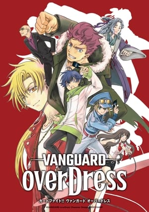 Image CARDFIGHT!! VANGUARD overDress