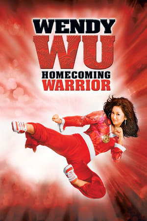 Wendy Wu