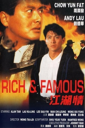 Image Rich and Famous