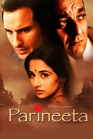 Image Parineeta