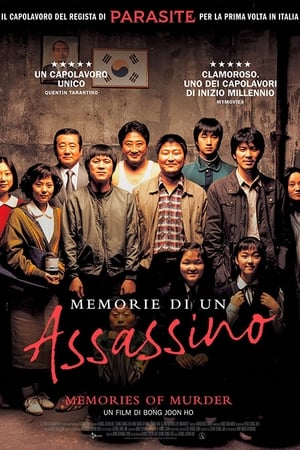 Poster Memorie di un assassino 2003