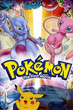 Image Pokémon: The First Movie - Mewtwo Strikes Back