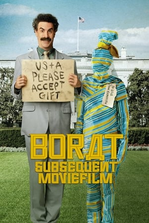 Image Borat Subsequent Moviefilm