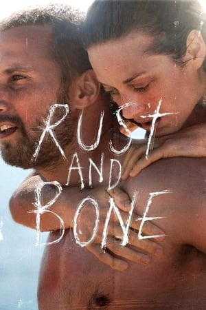 Image Rust and Bone