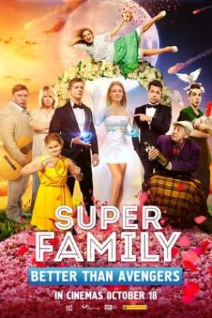 Image Super Family. Better Than Avengers