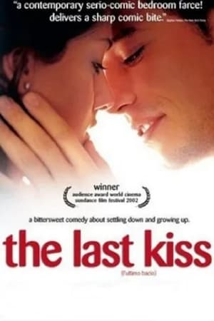 Image The Last Kiss