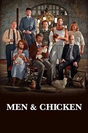 Image Men & Chicken