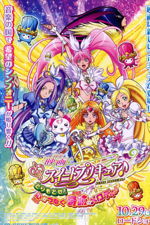 Image Suite Precure♪ The Movie: Take It Back! The Miraculous Melody That Connects Hearts!