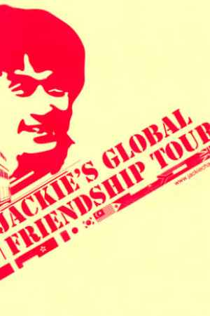 Image Jackie Chan's Global Friendship Tour