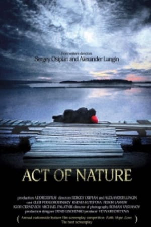 Image Act of Nature
