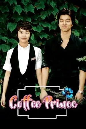Poster Coffee Prince Specials 2007