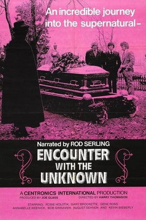 Image Encounter with the Unknown