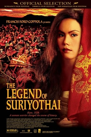 Image The Legend of Suriyothai
