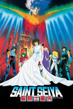 Image Saint Seiya: Legend of Crimson Youth
